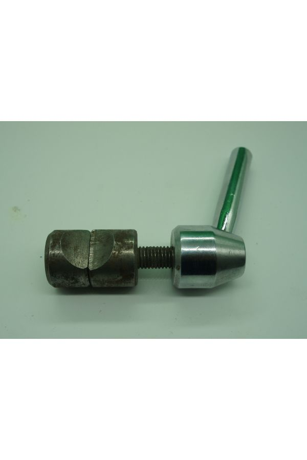 QUILL SHAFT LOCK ASSEMBLY